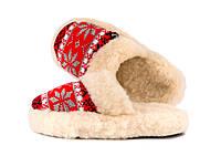 Тапочки из натуральной овечьей шерсти, тапочки из натуральной овечьей шерсти