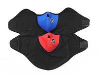 Флисовая защитная маска для лица, подбородка, шеи.
