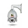 Роботизированная камера IPS-118X-IR