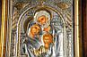 """Икона  серебряная """"Святая Семья"""" 233х257мм  прямоугольной формы под стеклом, фото 3"""