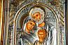 """Икона  серебряная """"Святая Семья"""" 233х257мм  прямоугольной формы под стеклом, фото 5"""