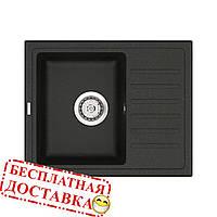 Кварцевая мойка Vancor Lira 02.55  (55*45*17) Black