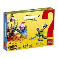 LEGO Classic Мир веселья World Fun 10403