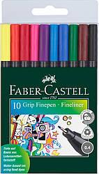 Набор ручек капиллярных Faber-Castell  Grip Finepen трехгранная 0,4 мм, 10 цветов, 151610
