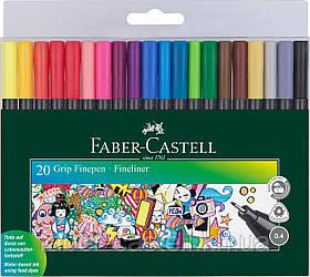 Набор ручек капиллярных Faber-Castell  Grip Finepen трехгранная 0,4 мм  20 цветов, 151620
