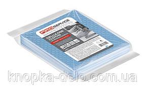 Салфетки PRO service целлюлозные Professional 18х18 см 5 шт. синие