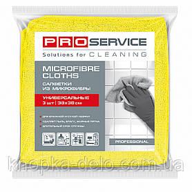 Салфетки PRO service из микрофибры универсальные Professional 38х38 см 3 шт. желтые