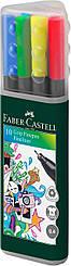 Набор ручек капиллярных Faber-Castell Grip Finepen трехгранная 0,4 мм, в пластиковом пенале 10 цветов ,151611