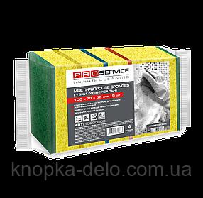 Губки PRO service кухонные крупнопористые Professional 5 шт.