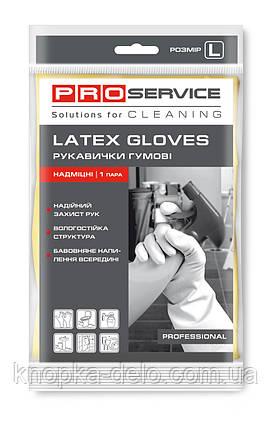 Перчатки PRO service латексные хозяйственные Professional L 1 пара желтые, фото 2