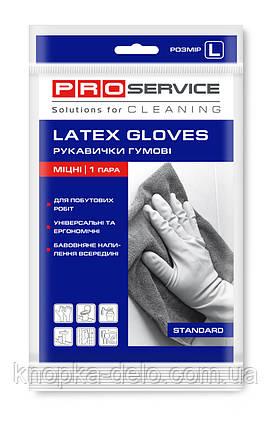 Перчатки PRO service латексные хозяйственные Standard L 1 пара желтые, фото 2
