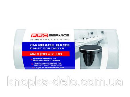 Пакеты для мусора PRO service HD 20 л 30 шт. Standard белые, фото 2
