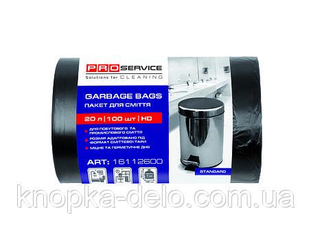 Пакеты для мусора PRO service HD 20 л 100 шт. Standard черные, фото 2