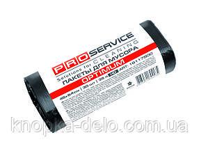Пакеты для мусора PRO service HD 35 л 30 шт. Optimum черные