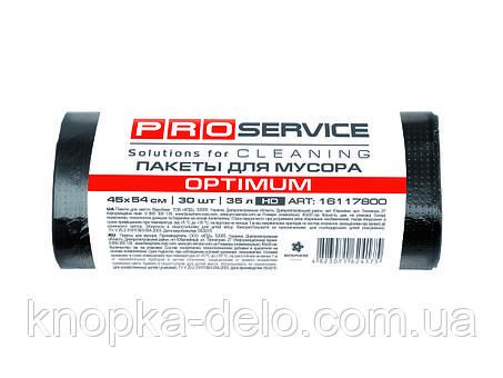 Пакеты для мусора PRO service HD 35 л 30 шт. Optimum черные, фото 2