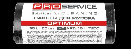 Пакеты для мусора PRO service HD 35 л 50 шт. Optimum черные, фото 2