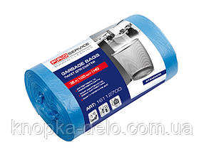 Пакеты для мусора PRO service HD 35 л 100 шт. Standard синие