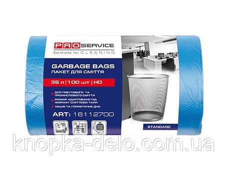Пакеты для мусора PRO service HD 35 л 100 шт. Standard синие, фото 2