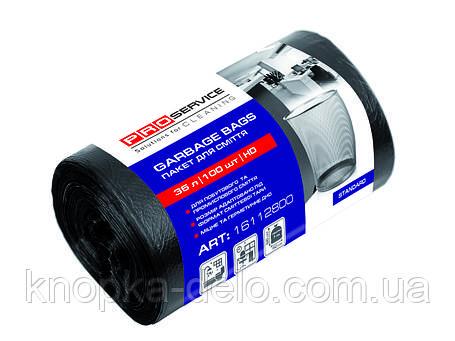 Пакеты для мусора PRO service HD 35 л 100 шт. Standard черные, фото 2