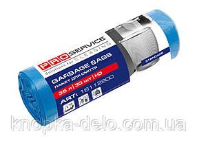 Пакеты для мусора PRO service HD 35 л 30 шт. Standard синие