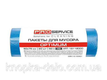 Пакеты для мусора PRO service HD 60 л 20 шт. Optimum синие, фото 2