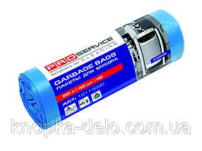 Пакеты для мусора PRO service HD 60 л 40 шт. Standard синие