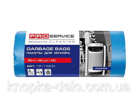 Пакеты для мусора PRO service HD 60 л 40 шт. Standard синие, фото 2