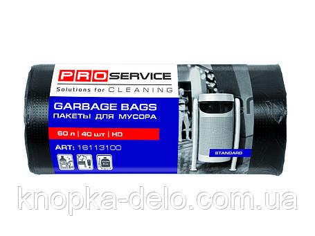 Пакеты для мусора PRO service HD 60 л 40 шт. Standard черные, фото 2