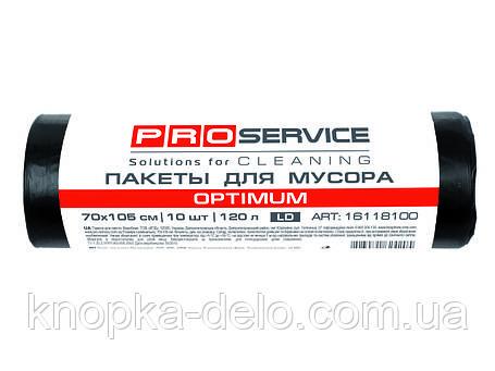 Пакеты для мусора PRO service LD 120 л 10 шт. Optimum черные, фото 2