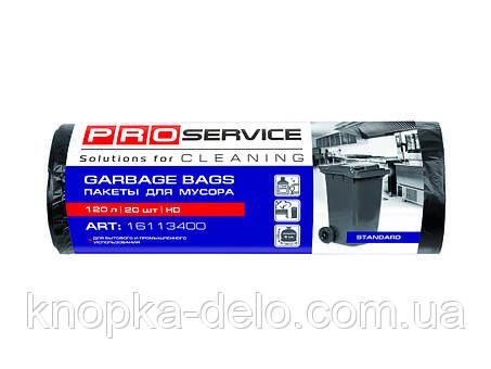 Пакеты для мусора PRO service HD 120 л 20 шт. Standard черные, фото 2