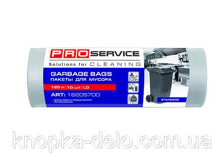 Пакеты для мусора PRO service LD 120 л 10 шт. Standard белые, фото 2