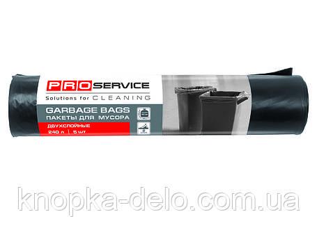 Пакеты для мусора PRO service двухслойные LD 240 л 5 шт. Professional черные, фото 2