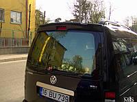 """Спойлер """"Калин"""" Volkswagen Caddy (под покраску)"""