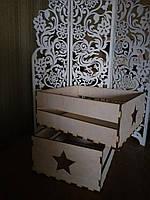 Ящик для мелочей из дерева ручной работы