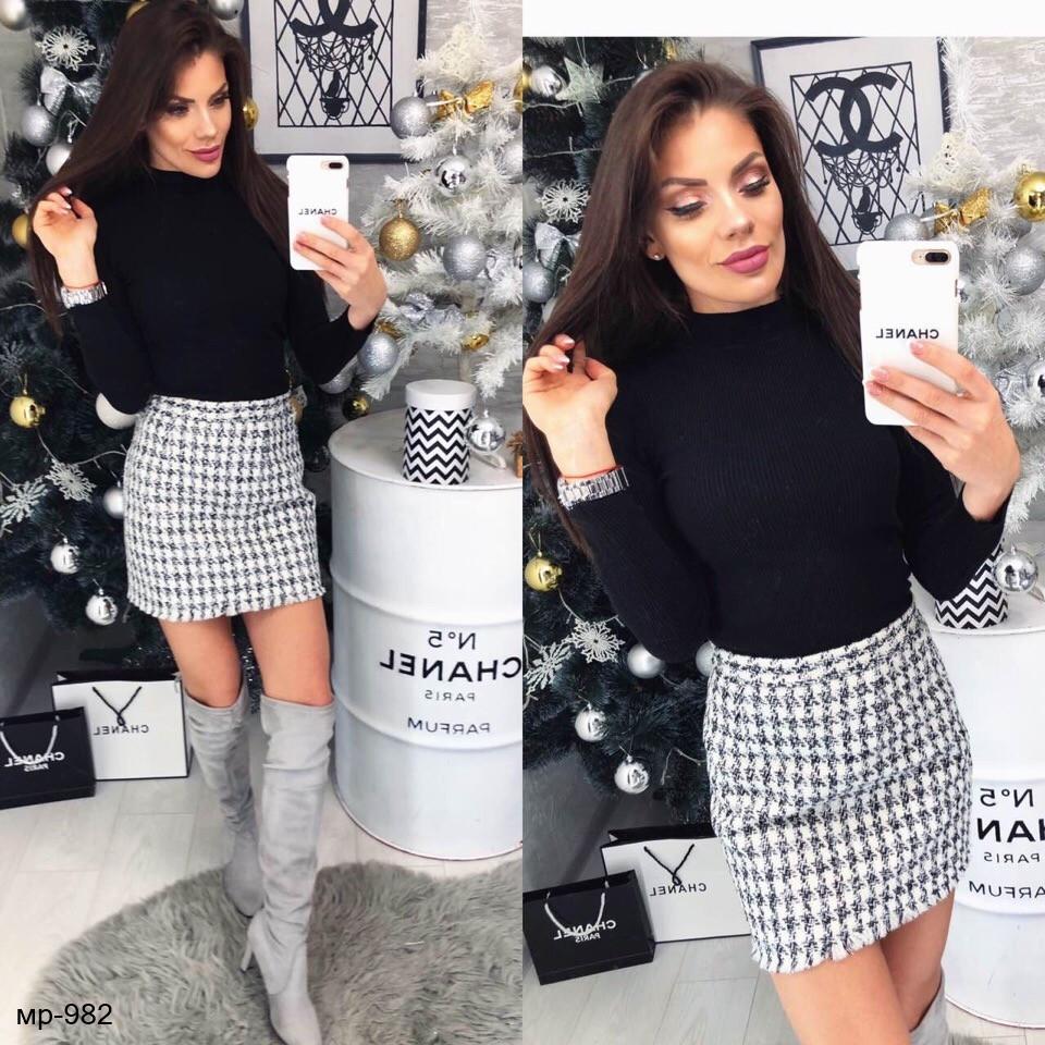 06874b4d7524 Купить Стильный женский твидовый костюм-тройка Chanel юбка+жилетка+ ...