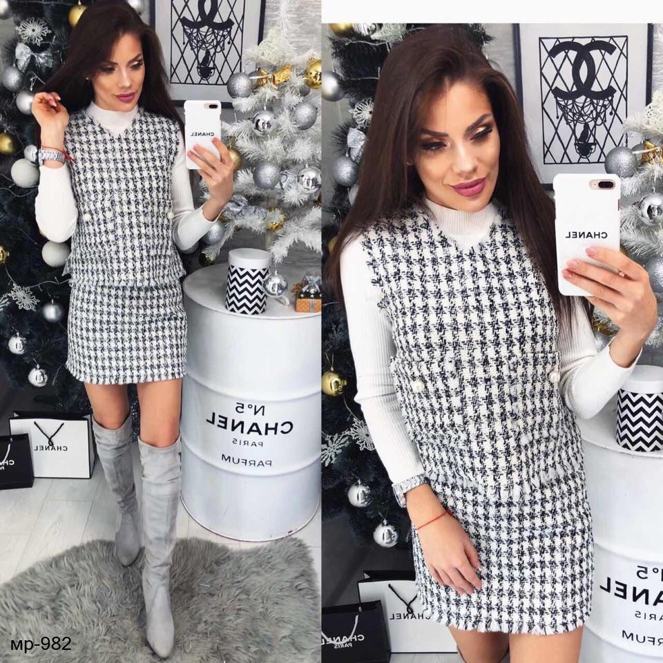 2545857fe156 Стильный женский твидовый костюм-тройка Chanel юбка+жилетка+гольф - Интернет -магазин