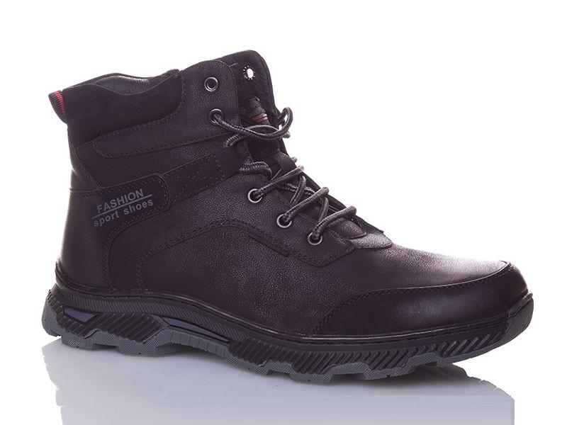 Ботинки зимние Nasite
