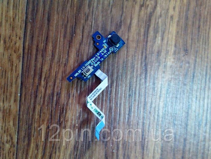 Кнопка питания Dell Latitude E4310 б.у оригинал