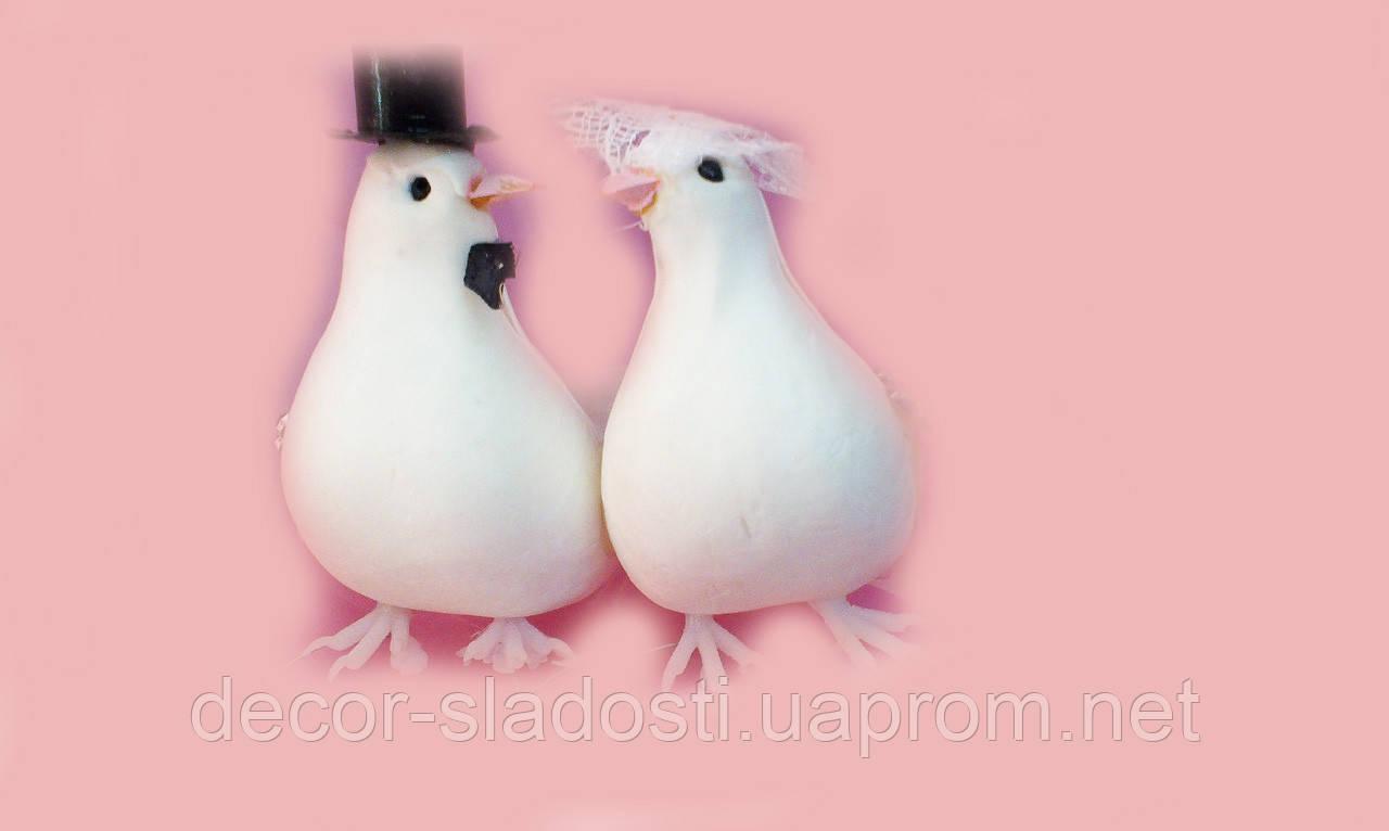 Птички пара