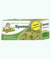 Фиточай натуральный в пакетиках Крапива (20пак)