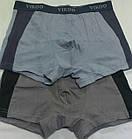 Трусы мужские боксеры х/б Vikoo ТМБ-18196, фото 3