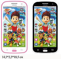 """Телефон музичний дитячий JD-0883F2/C5AC395 """"PAW PATROL"""" світ. сенс. екран 2 кол. в кор. 14,5*2,5*18,5 см"""