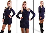 Платье облегающее с узелком на талии(4 цвета) 139, фото 1