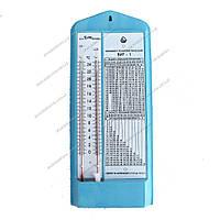 Гигрометр психрометрический ВИТ-1 (0–24°С)