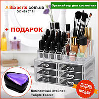 Органайзер для косметики Cosmetic Box на 6 отделений + ПОДАРОК