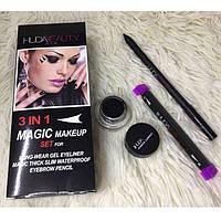 Набор для макияжа глаз Huda Beauty Magic Makeup 3 in 1