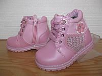 Ботинки для девочки СД11(22-27)