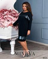 Стильное красивое платье прямое рукав летучая мышь декор пайетки Размеры: 44,46,48,50