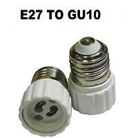 Переходник (адаптер, конвертер, разъем) для патрона с Е27 на GU-10