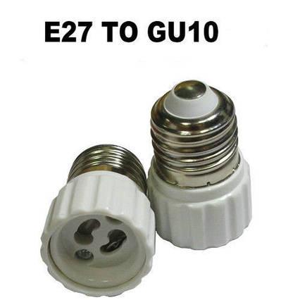 Переходник (адаптер, конвертер, разъем) для патрона с Е27 на GU-10, фото 2